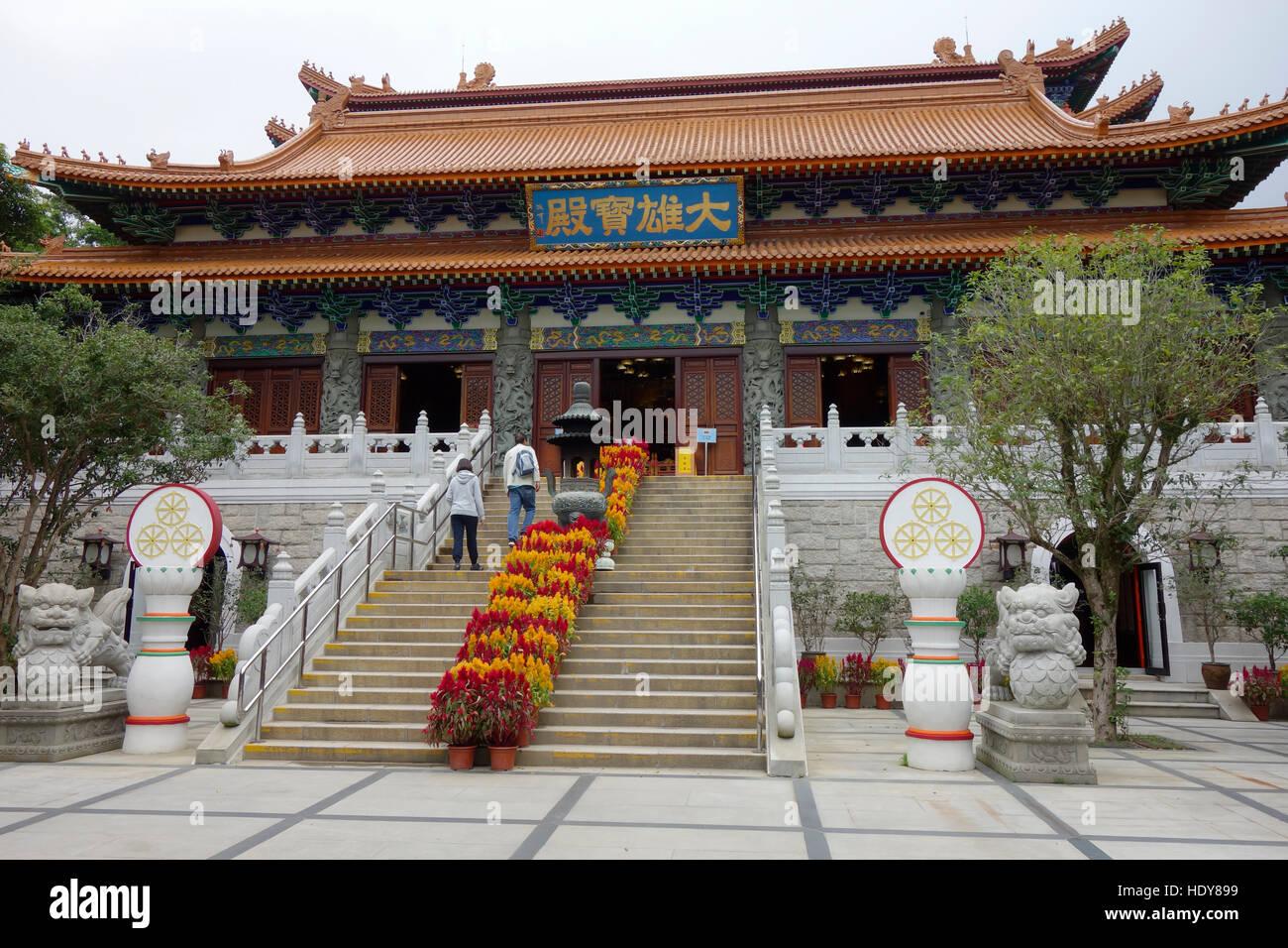 Po Lin Monastery, Lantau Island, Hong Kong, China, Asia Stock Photo
