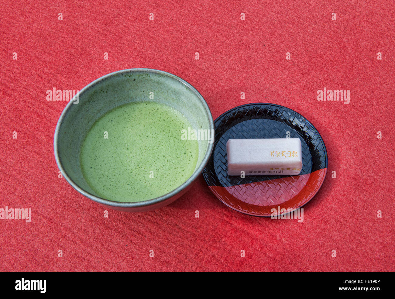Matcha traditional green tea, Kyoto, Japan - Stock Image