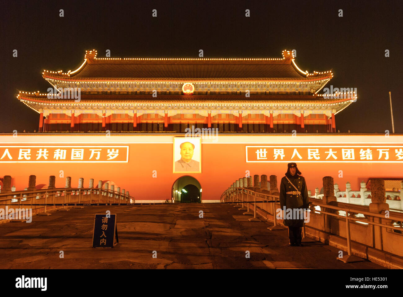 Peking: Tiananmen Square; Soldier at the Gate of Heavenly Peace, Beijing, China Stock Photo
