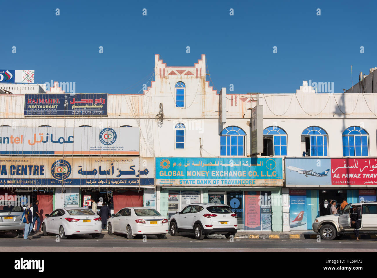 Shophouses with shops etc. in Salalah, Dhofar Region of Oman. - Stock Image