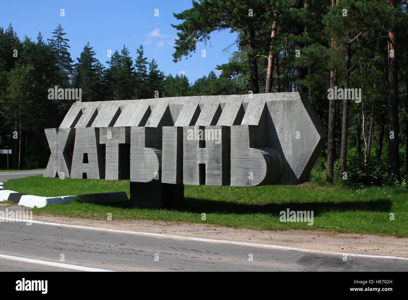 Stella Khatyn, Belarus - Stock Image