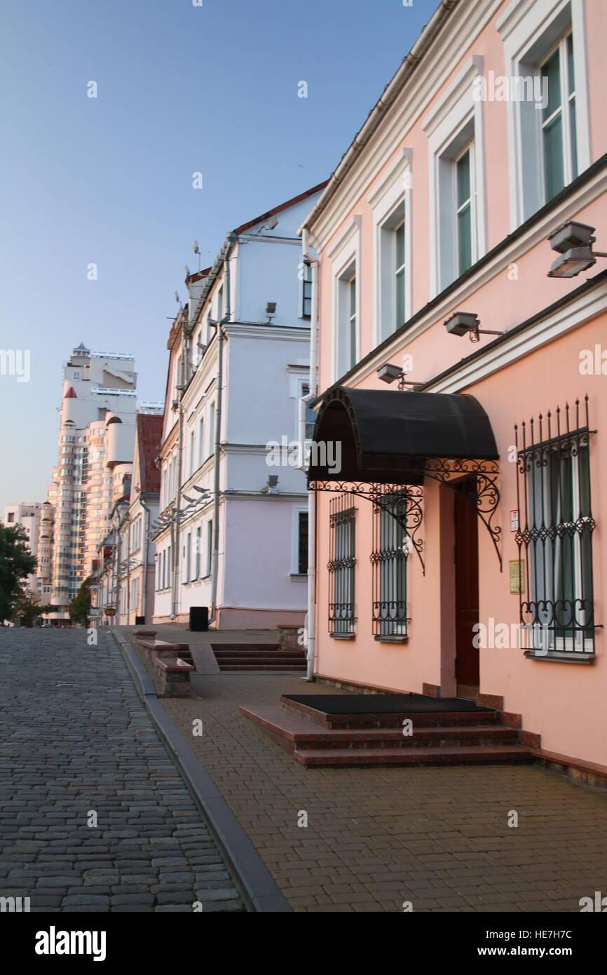 The Trinity Suburb, Starovilenskaya street. Belarus, Minsk - Stock Image
