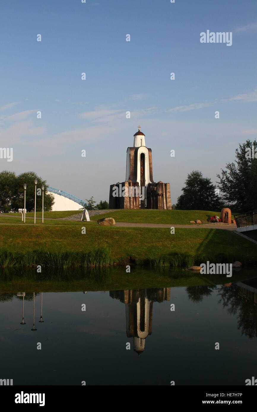 Chapel on the island of Courage and Sorrow (island of tears). Belarus, Minsk - Stock Image