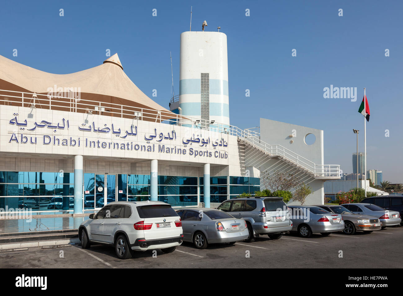 Abu Dhabi International Marine Sports Club - Stock Image