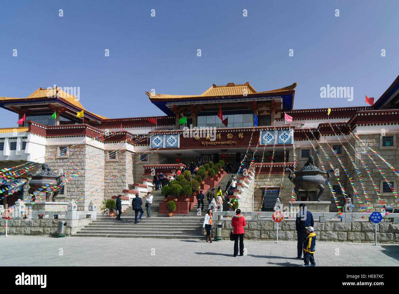 Lhasa: Tibet Museum, Tibet, China - Stock Image