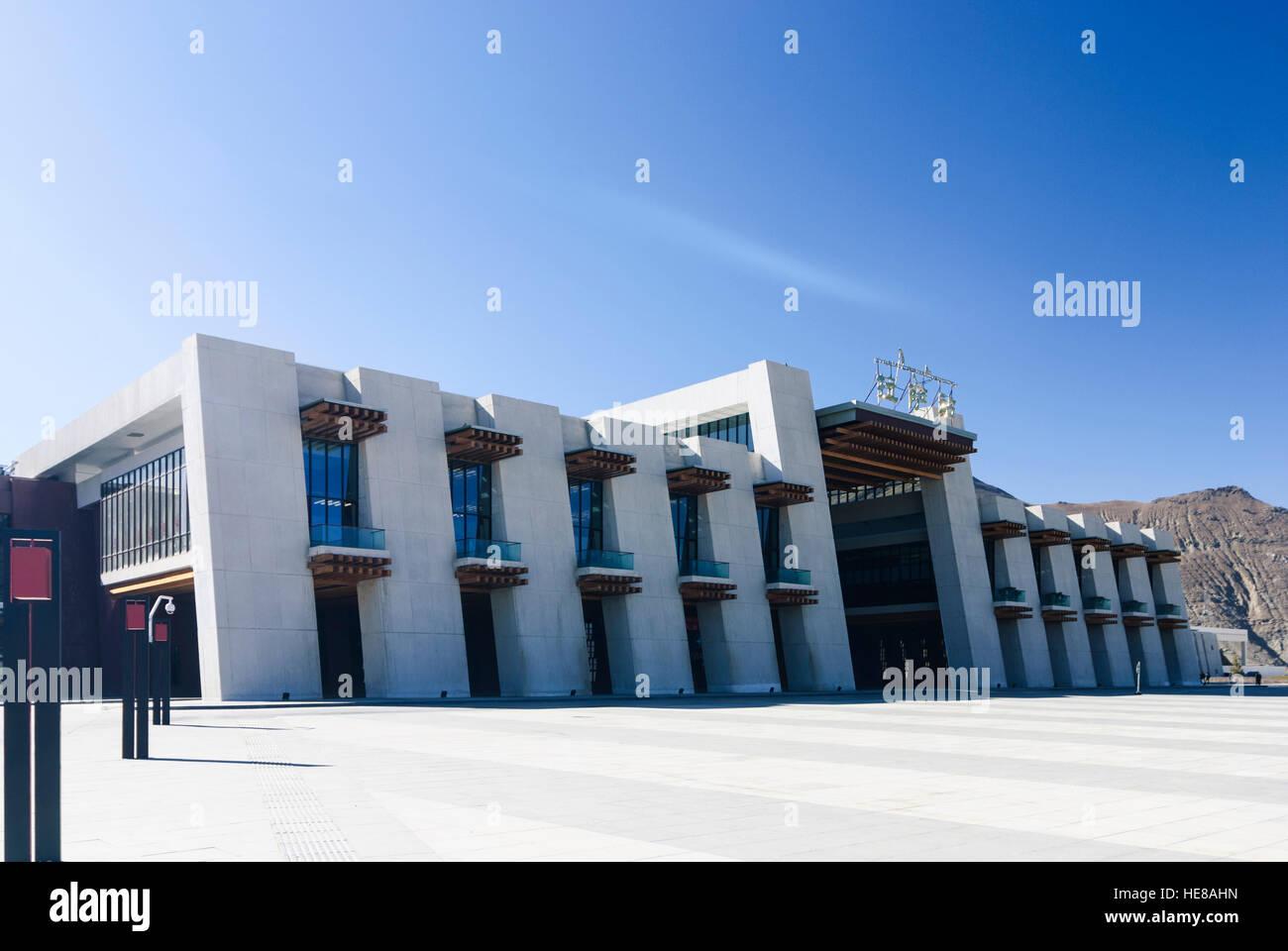 Lhasa: main station, Tibet, China - Stock Image