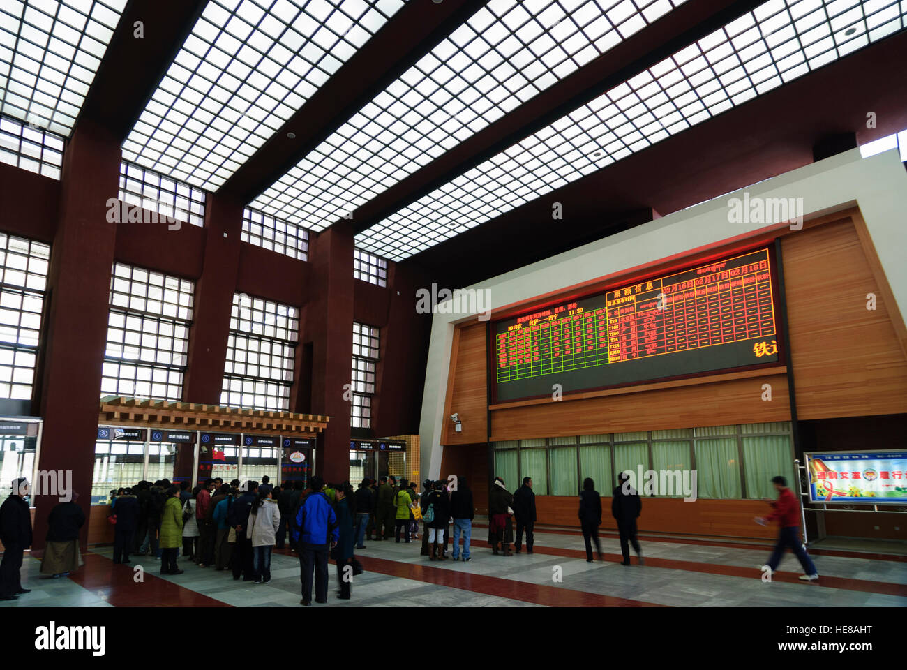 Lhasa: Railway station; Pending at the ticket counter, Tibet, China - Stock Image
