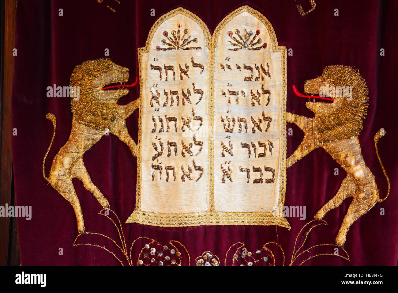 Torah curtain art, Israel Stock Photo