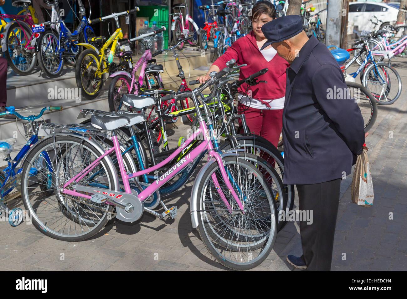 Chinese Customers At A Bicycle Shop Yinchuan Ningxia Province