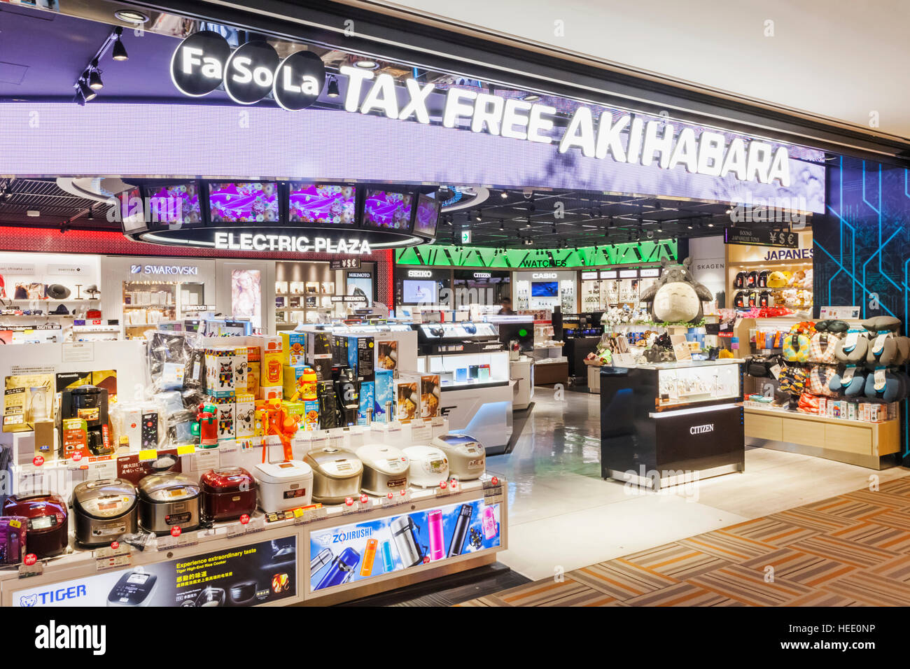 Japan Honshu Tokyo Narita Airport Duty Free Shops Tax Free Stock Photo Alamy