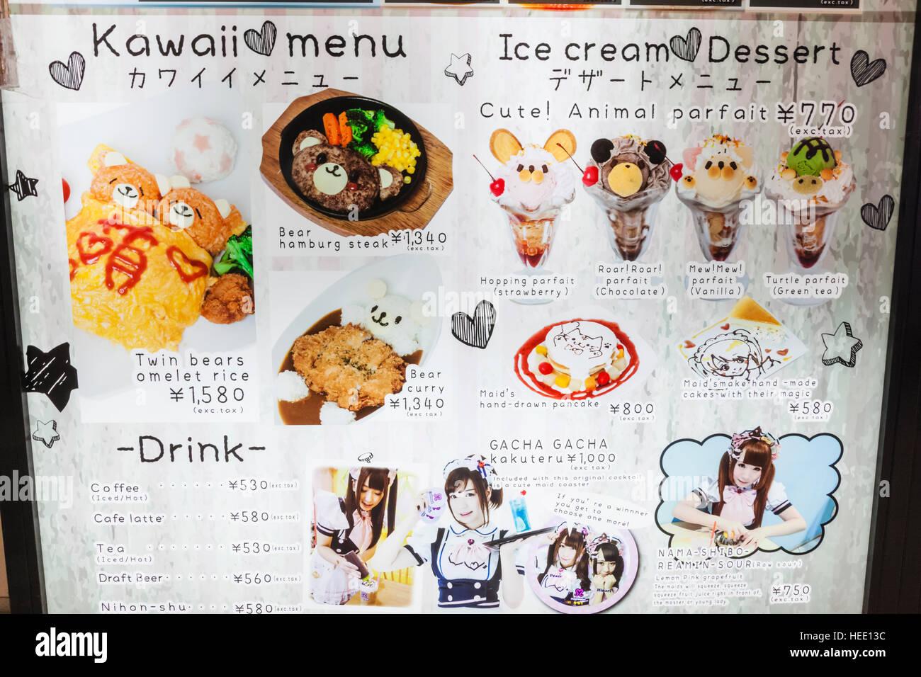Japan Honshu Tokyo Akihabara Maid Cafe Menu Stock Photo Alamy