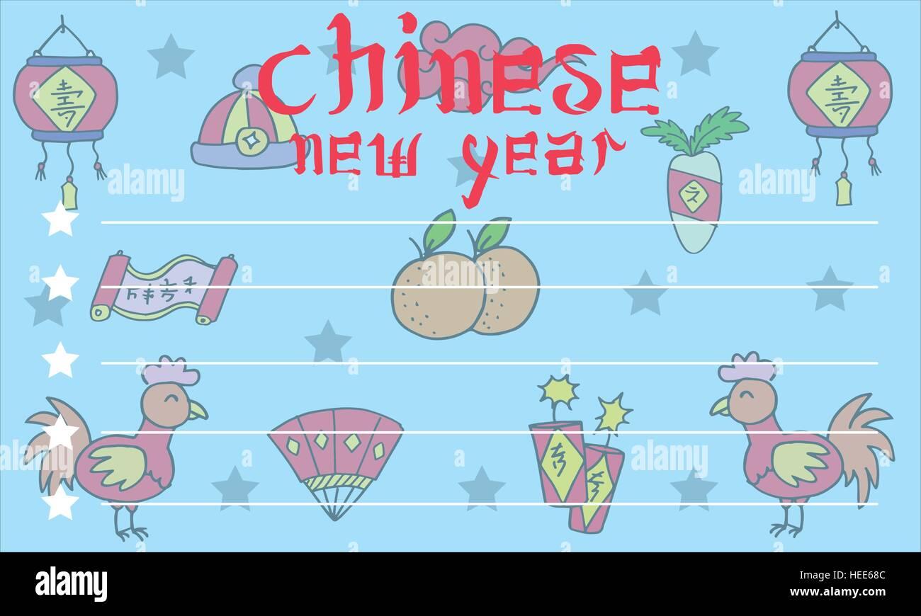 2017 Lunar Year Illustration Oriental Stock Photos 2017 Lunar Year