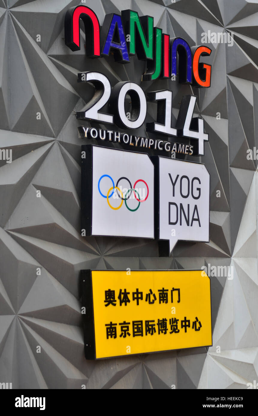 Symbol of Youth Olympics held in Nanjing, China in 2014 - Stock Image