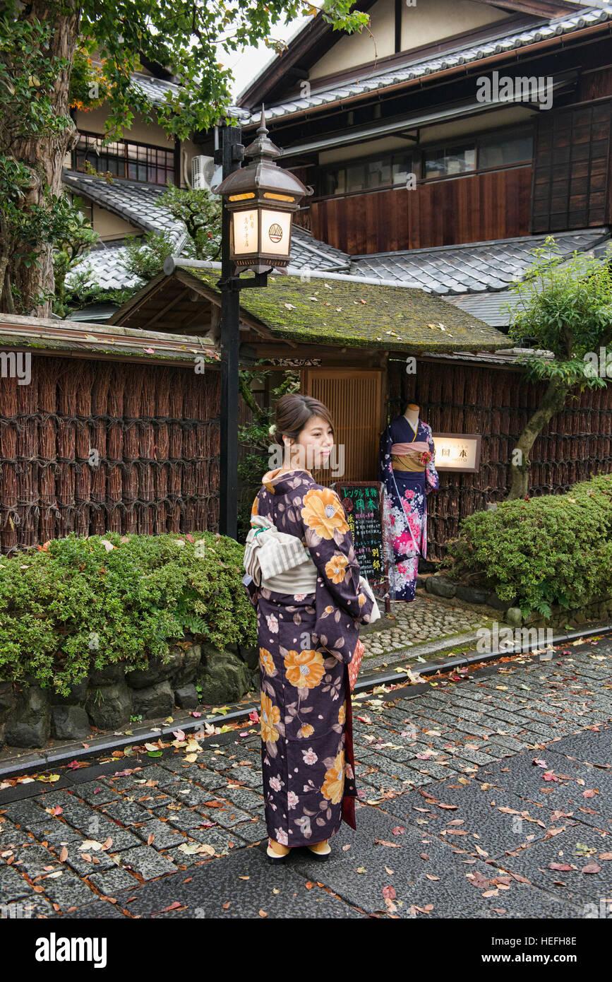 Autumn sightseeing in Higashiyama, Kyoto, Japan - Stock Image