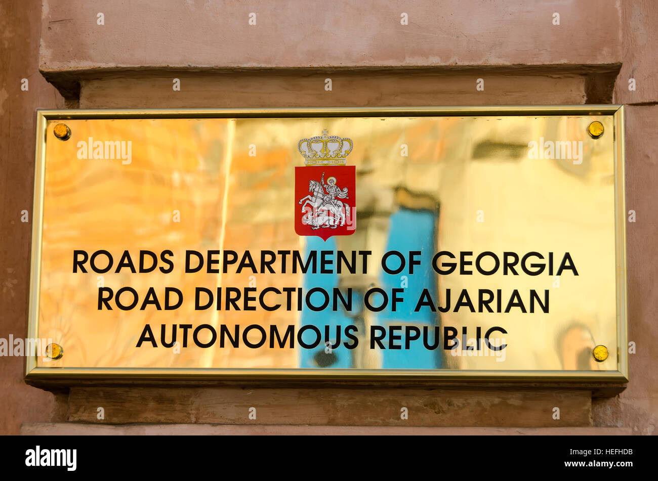 Roads Department of Georgia name plaque, Batumi Georgia - Stock Image