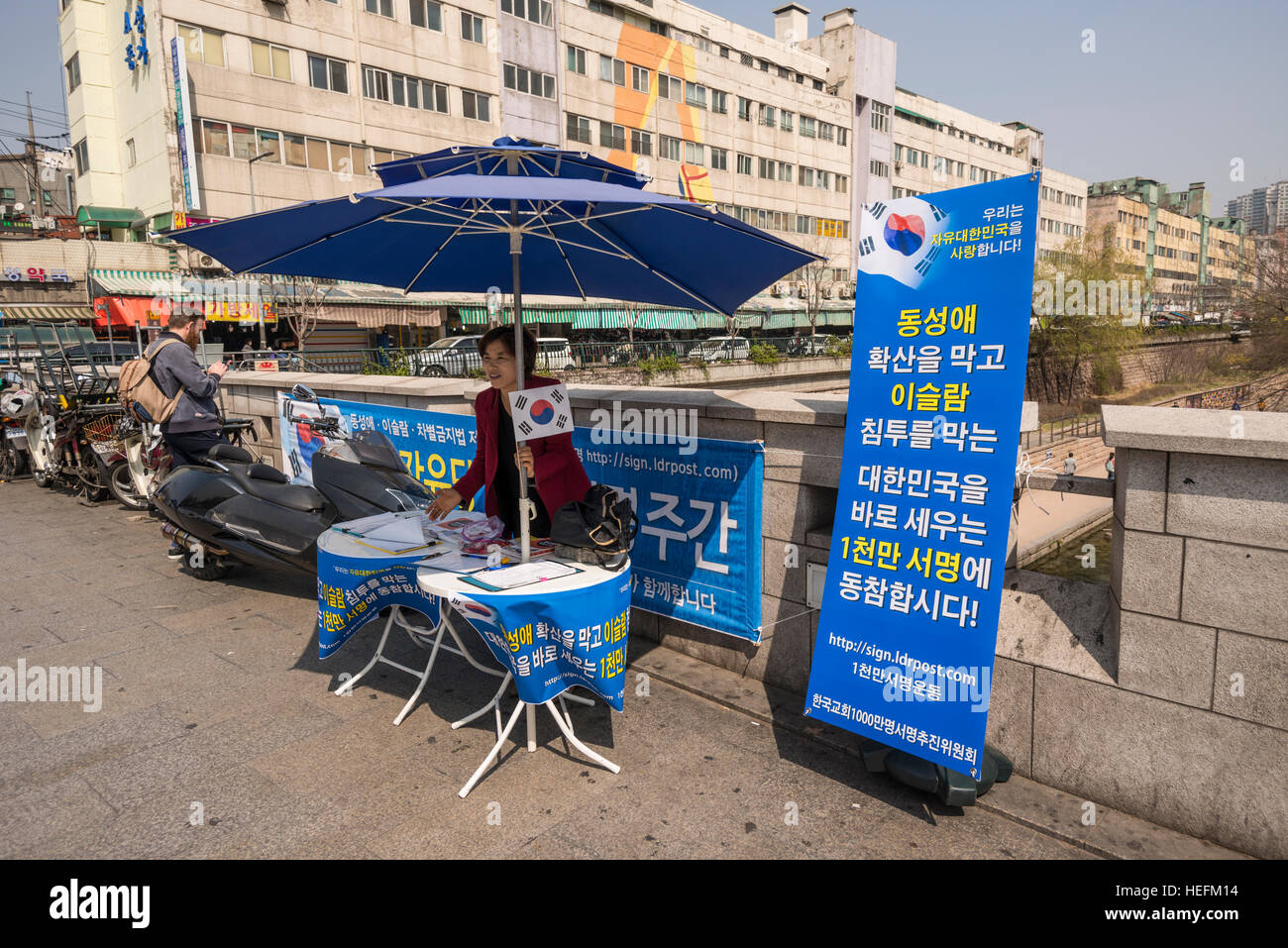 Street campainger asking to sign a petition against spread of Islam and Gay people in the street of Seoul, Korea - Stock Image