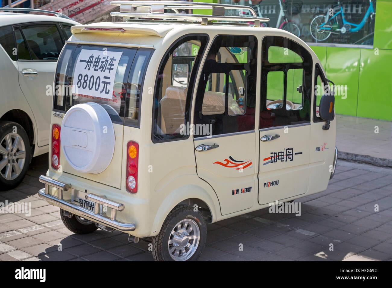 Small, fuel efficient car, Shizuishan, Ningxia, China - Stock Image