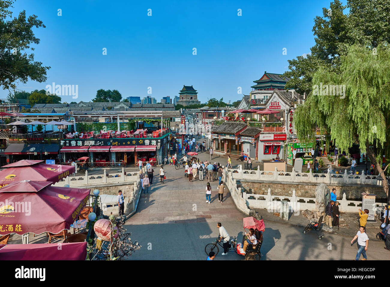 Beijing , China - September 24, 2014:  Chinese traditional Yindingqiao Hutong streets with people and tourist Beijing - Stock Image