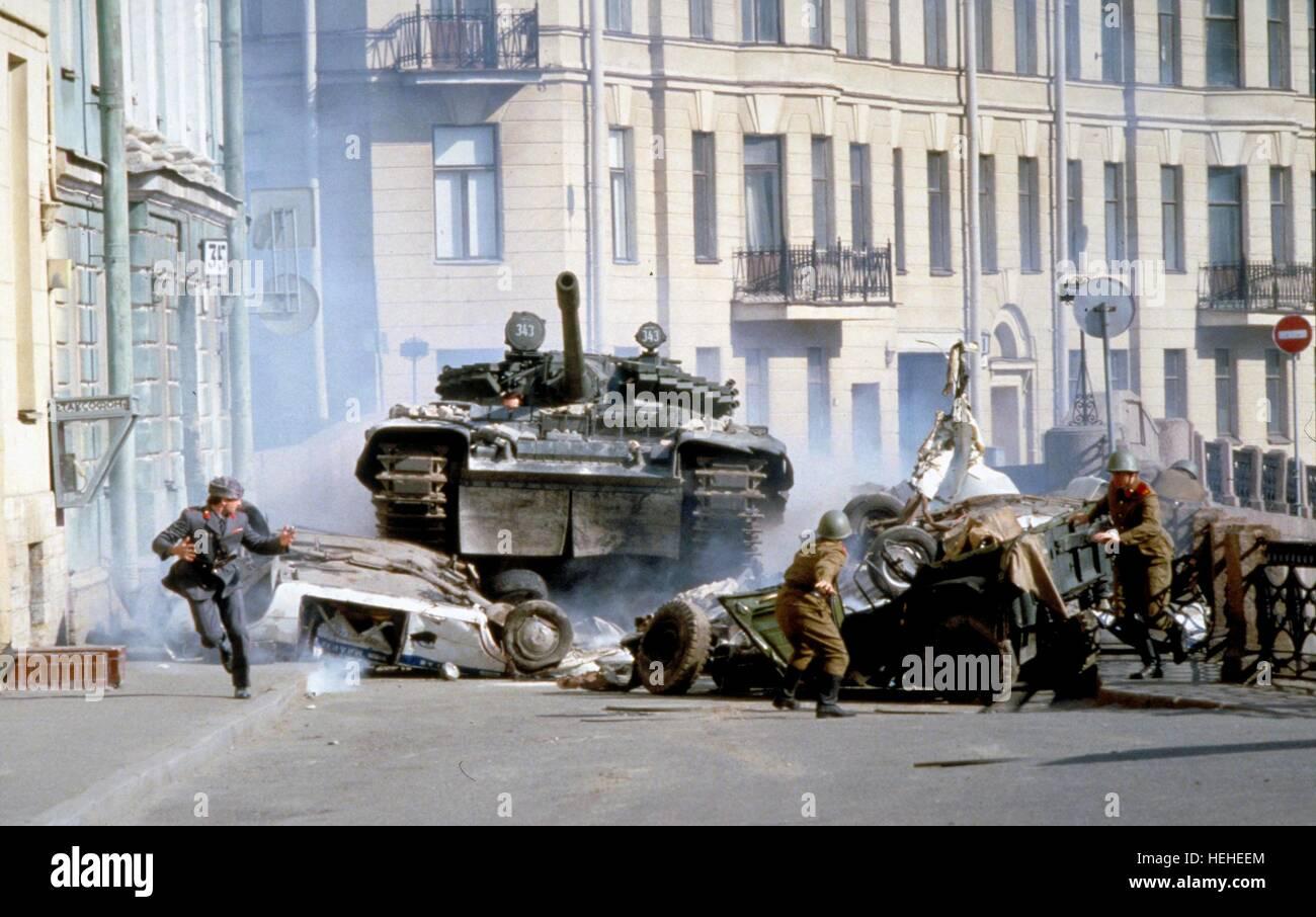 James Bond Tank Scene