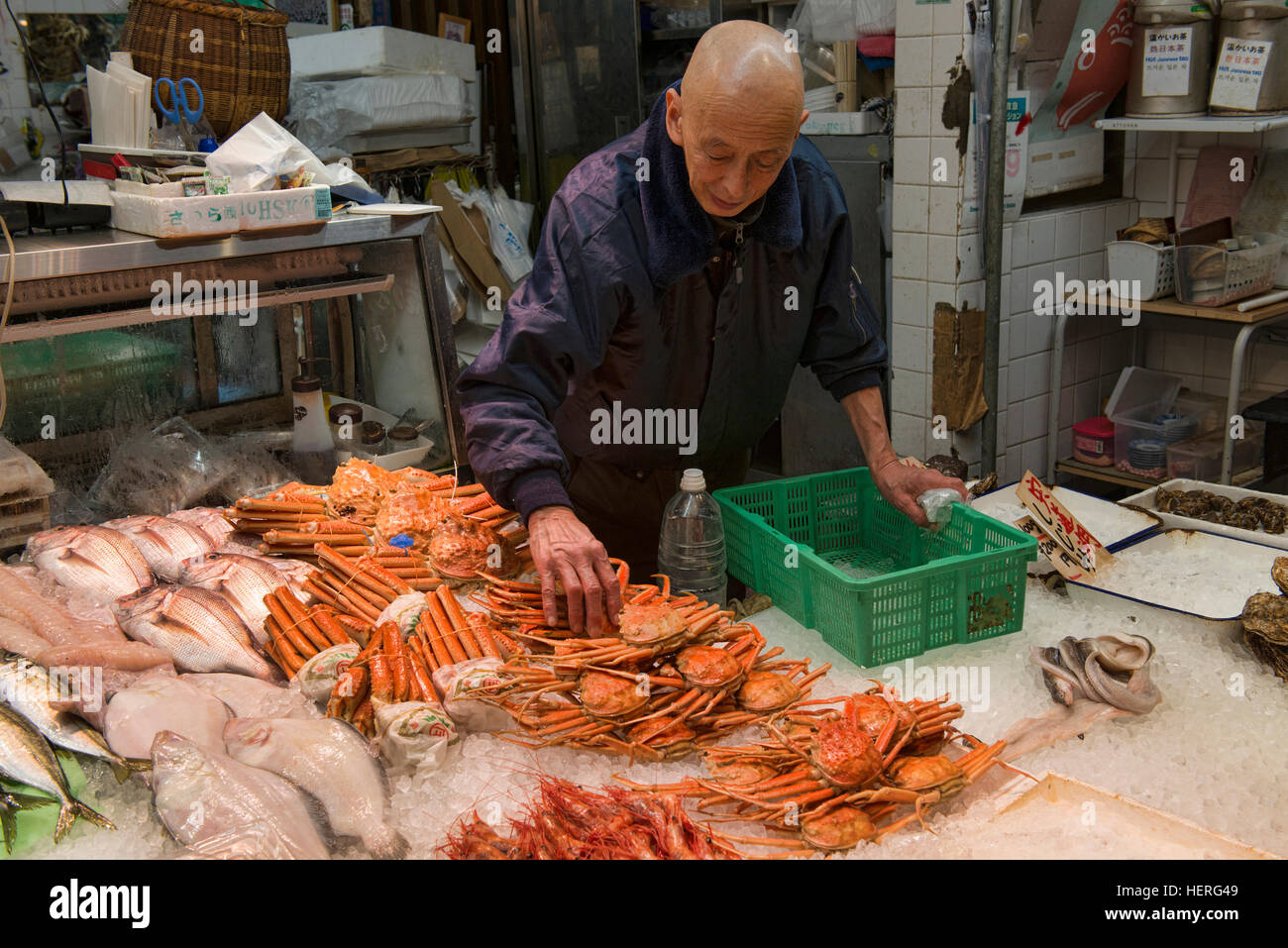 Seafood seller in Nishiki Market, Kyoto, Japan Stock Photo