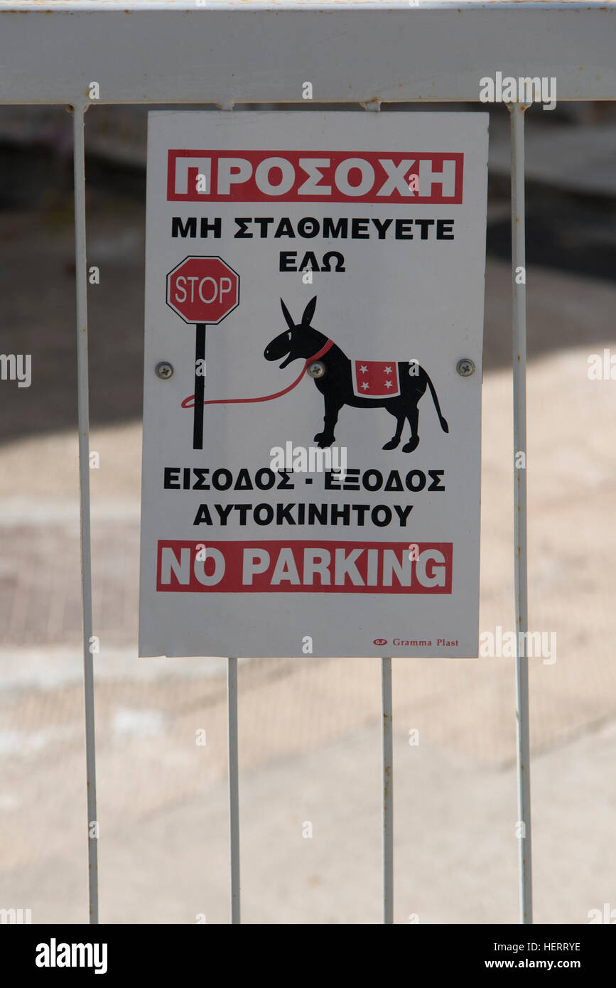 Sign in Greek asking for no donkeys to be hitched to to a gate - Stock Image