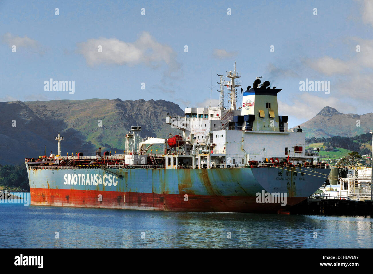 IMO: 9313175 MMSI: 413282000 Call Sign: BURJ Flag: China [CN] AIS Vessel Type: Tanker Gross Tonnage: 29588 Deadweight: - Stock Image