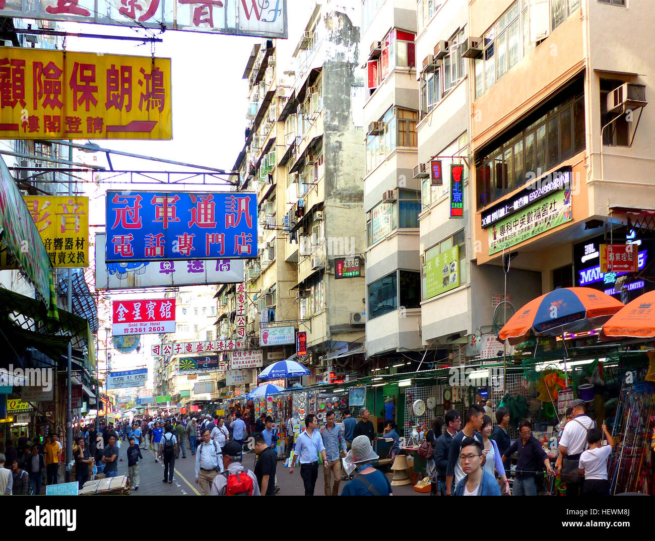 Famous for once being the place to get dodgy electronics, Sham Shui Po has cleaned up its act somewhat and is now - Stock Image