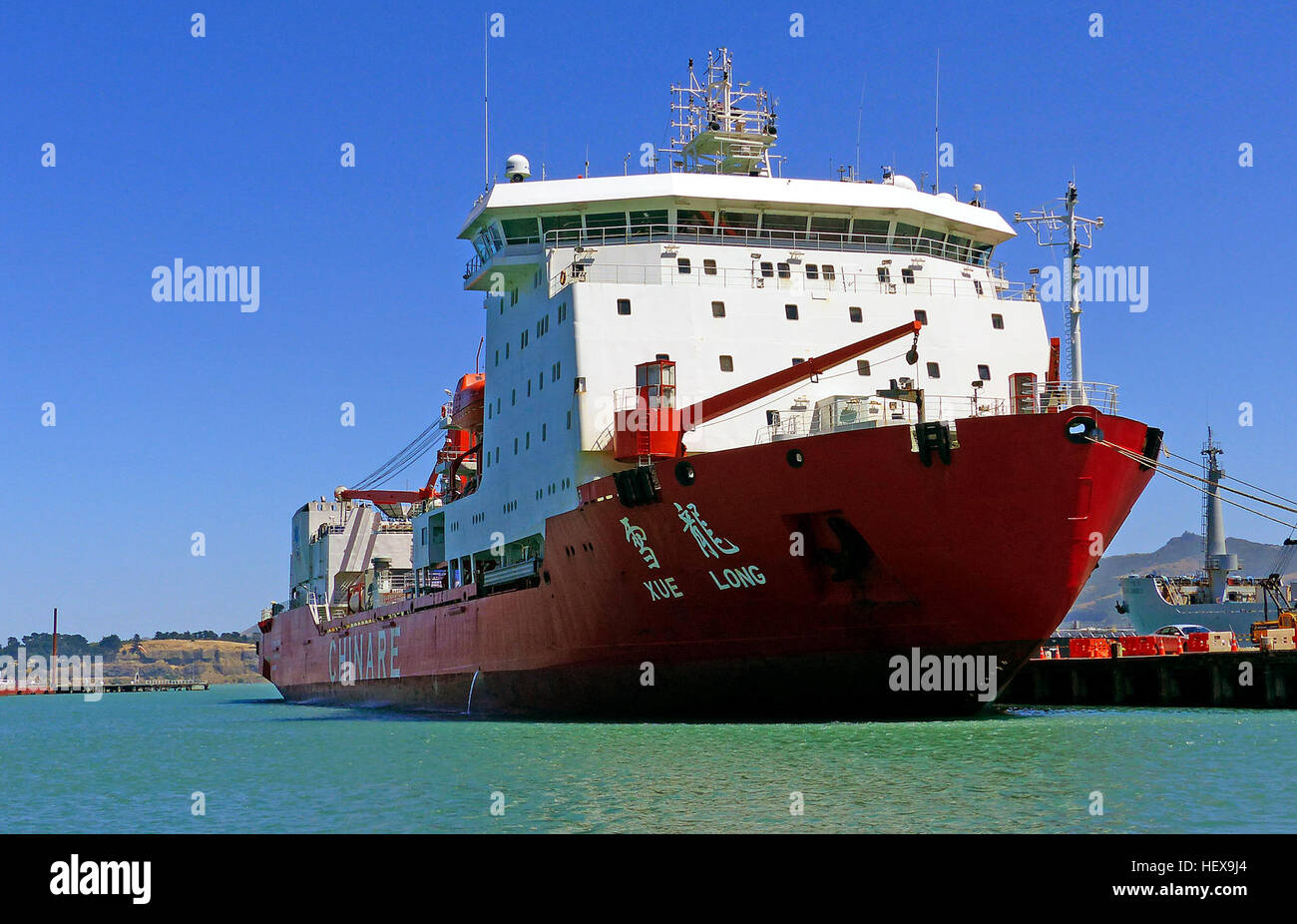 Built in Ukraine in 1993, R/V Xuelong was an icebreaker ice-strengthened to Class B1. China bought it and refitted - Stock Image