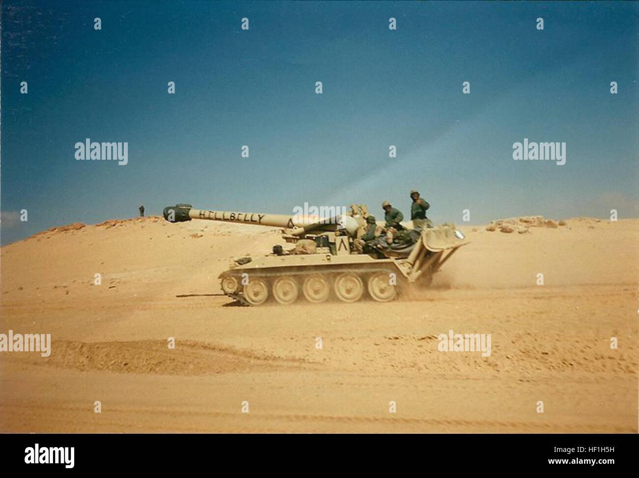 Gun 1, Battery A, 2-142nd Field Artillery, Operation Desert Storm - Stock Image