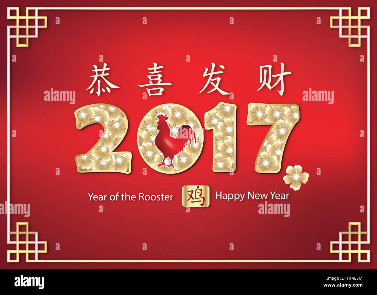 chinese new year of the rooster 2017 printable corporate greeting card chinese characters year of the rooster