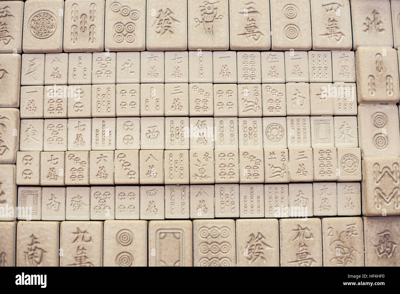 Wall Of Chinese Characters On Bricks White Background Stock Photo