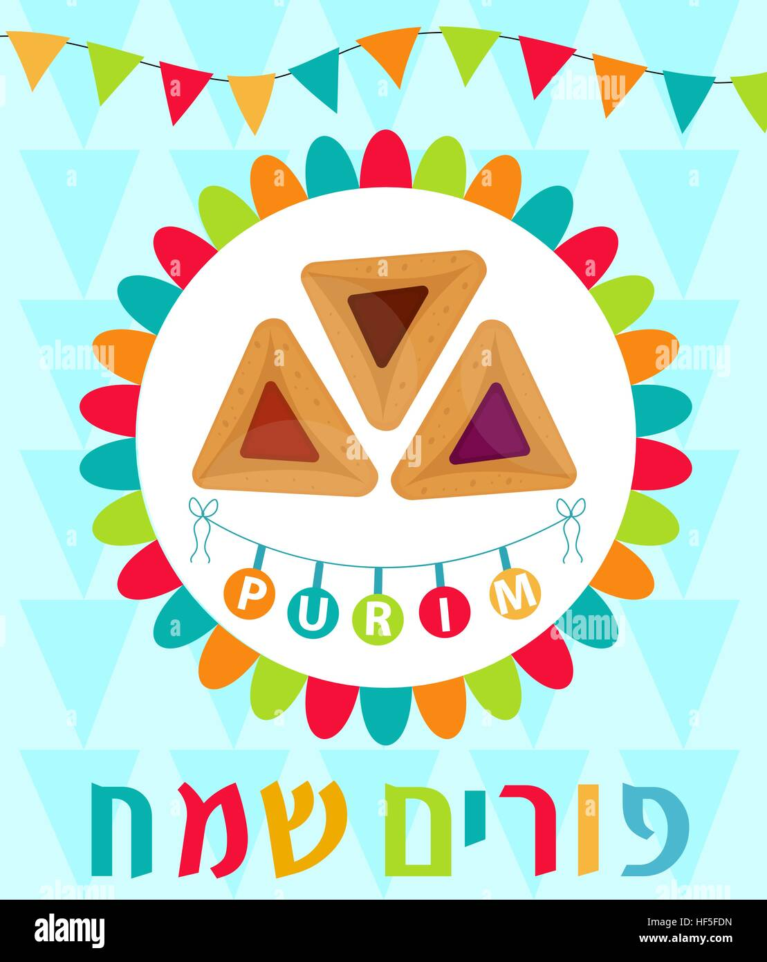 Happy purim template greeting card poster flyer frame for text happy purim template greeting card poster flyer frame for text jewish holiday carnival vector illustration m4hsunfo
