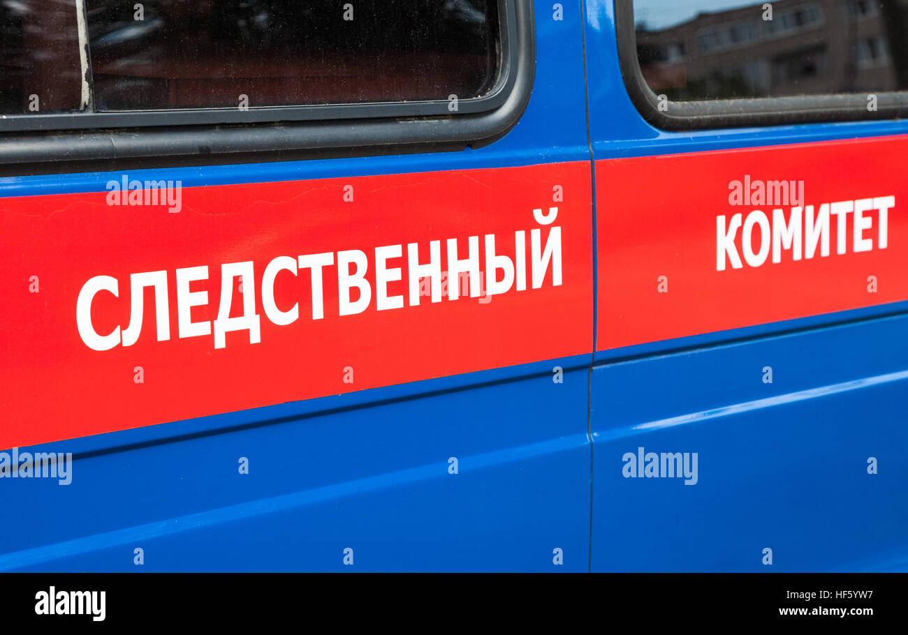 The car of the Investigative Committee of the Russian Federation. Text in russian: Investigative Committee - Stock Image
