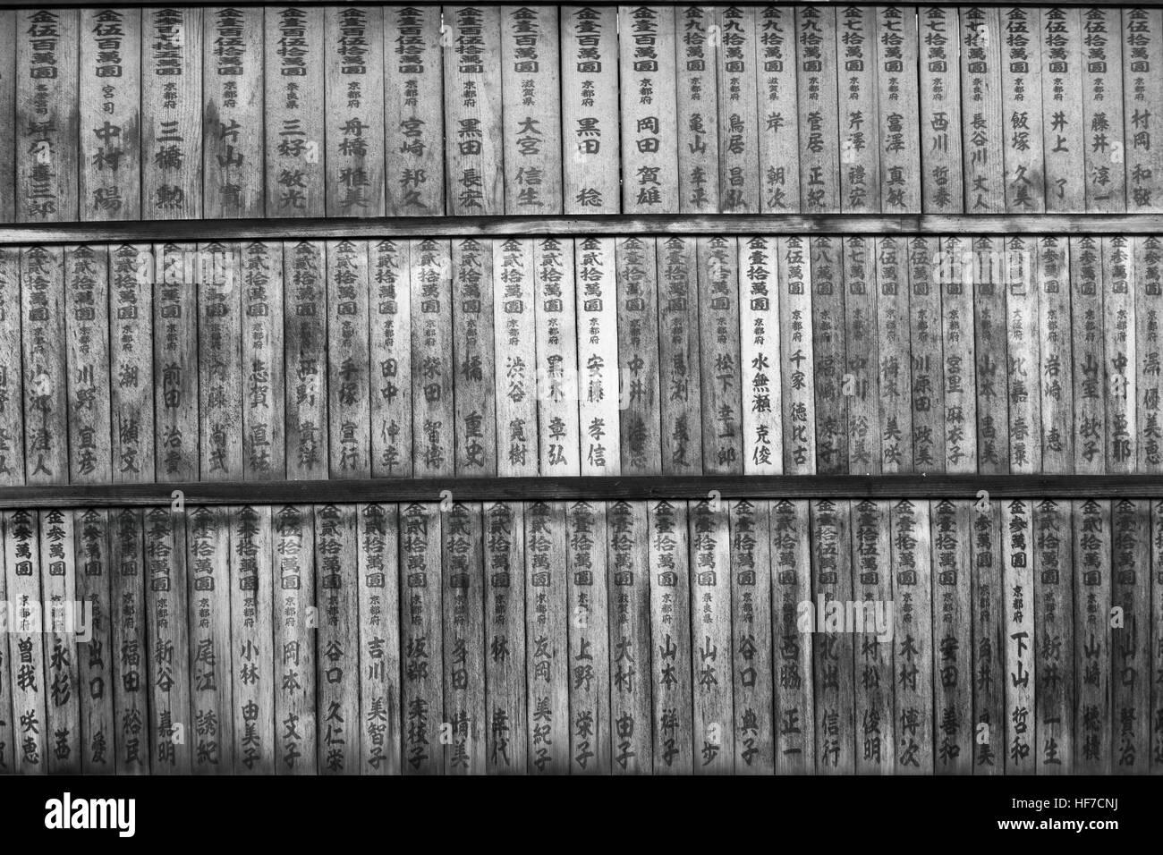 Wooden boards with donations, Fushimi Inari Taisha Shinto Shrine, Kyoto, Japan - Stock Image