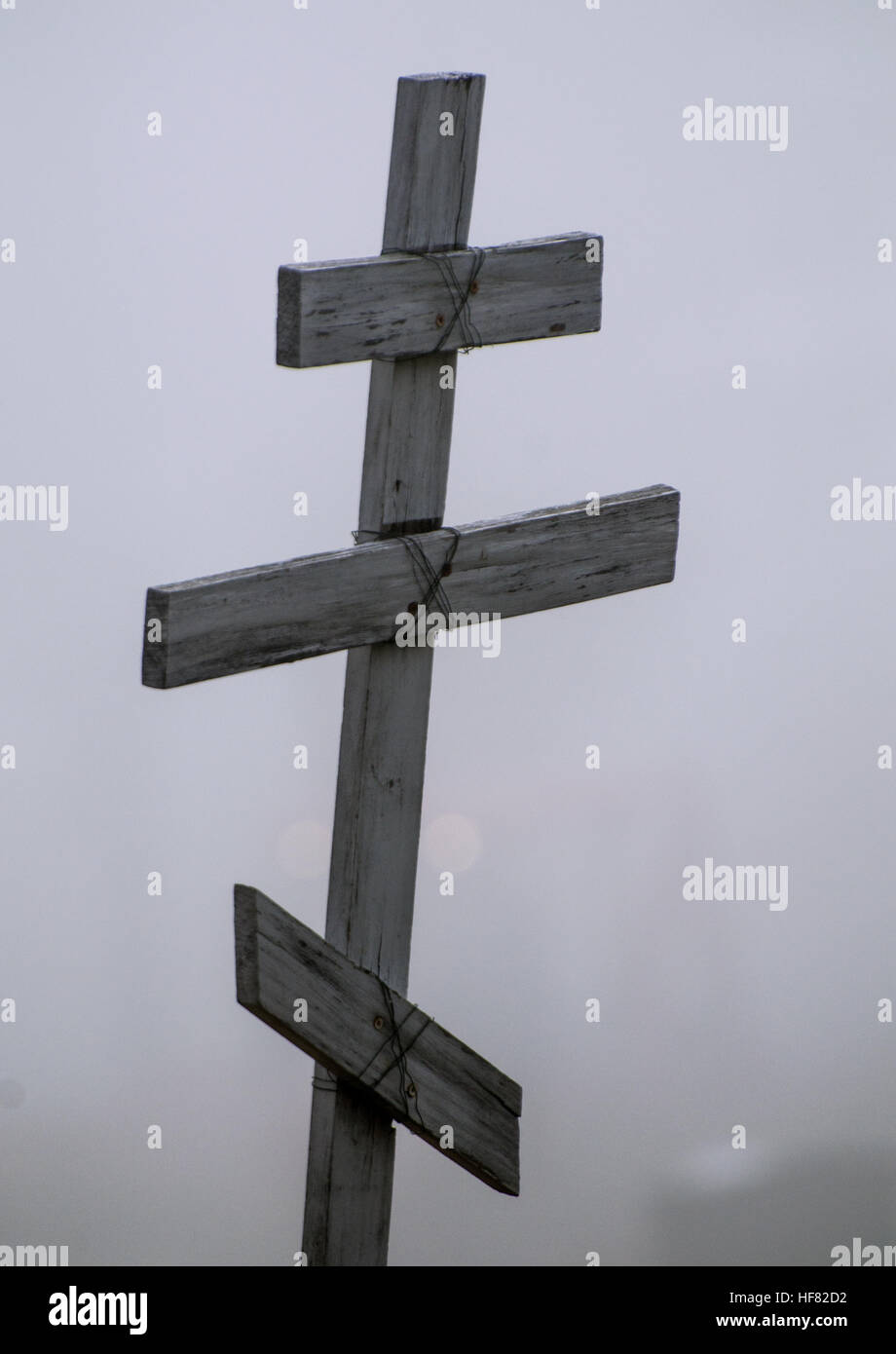 Catholic cross and Orthodox: what are the differences 78