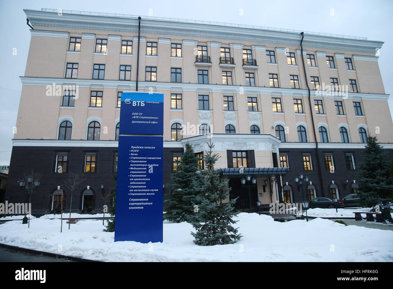 Moscow, Russia. 29th Dec, 2016. The VTB Insurance Central Office in Chistoprudny Boulevard. Russia's Central - Stock Image