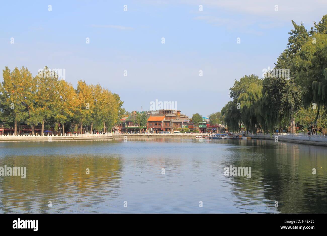 People visit Houhai lake Futong street in Beijing China. Stock Photo
