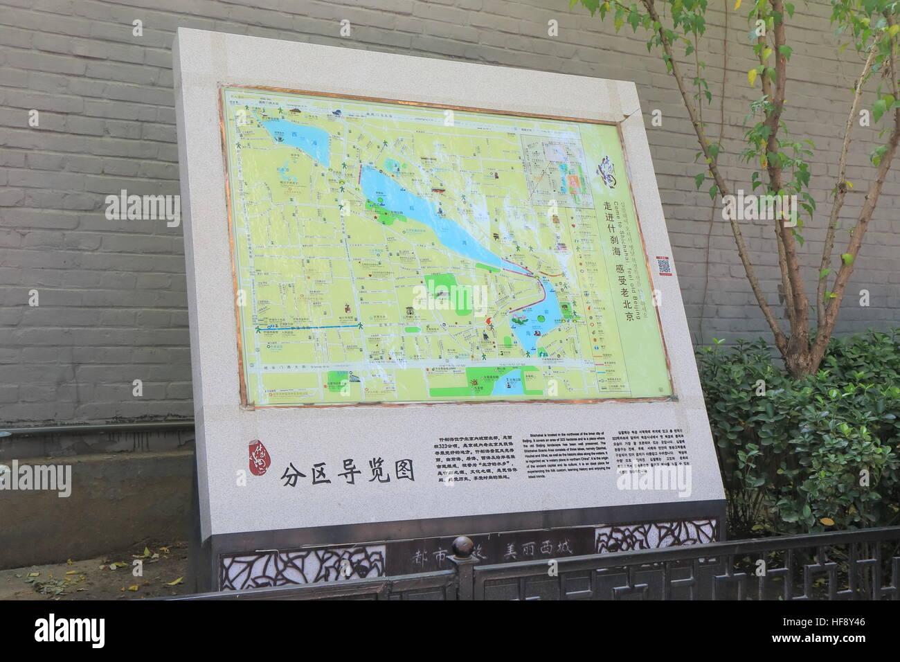 Houhai lake Shichhai Futong street map in Houhai lake district in Beijing China. - Stock Image
