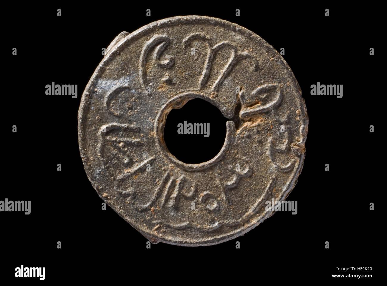 Palembang Tin Pitis Coin - Stock Image