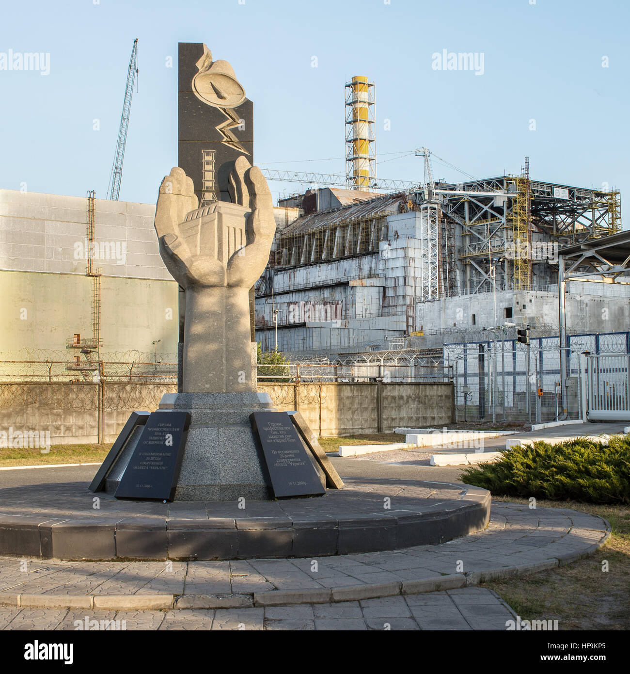 Chernobyl/Ukraine - 26.9/2016 Old sarcophagus reactor 4 in Chernobyl nuclear disaster area. - Stock Image