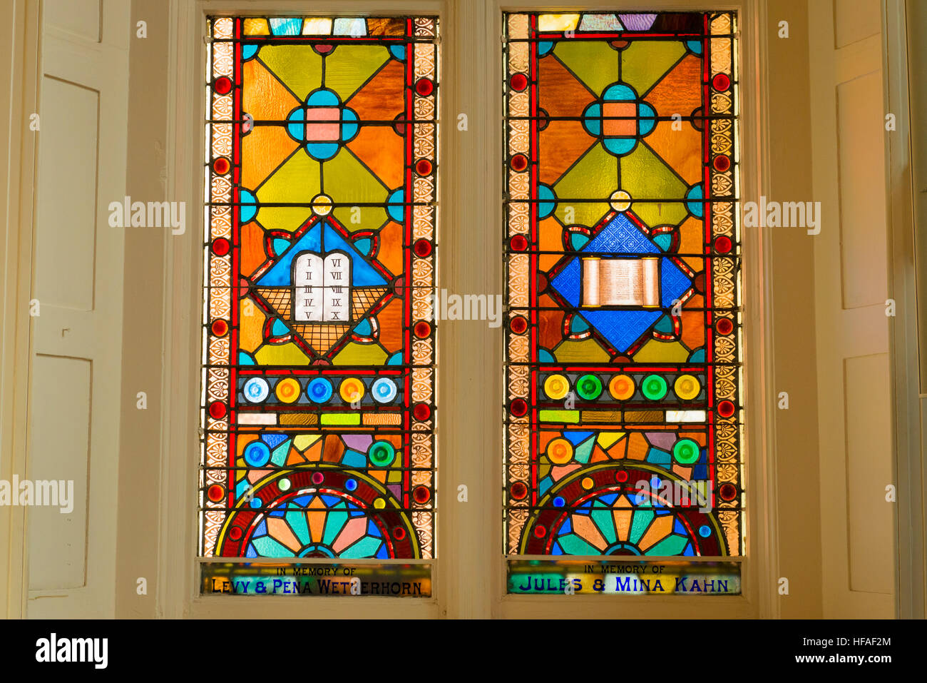 South Carolina Charleston Kahal Kadosh Beth Elohim built 1750 est 1695 cradle Reform Judaism 1824 Bimah stained - Stock Image