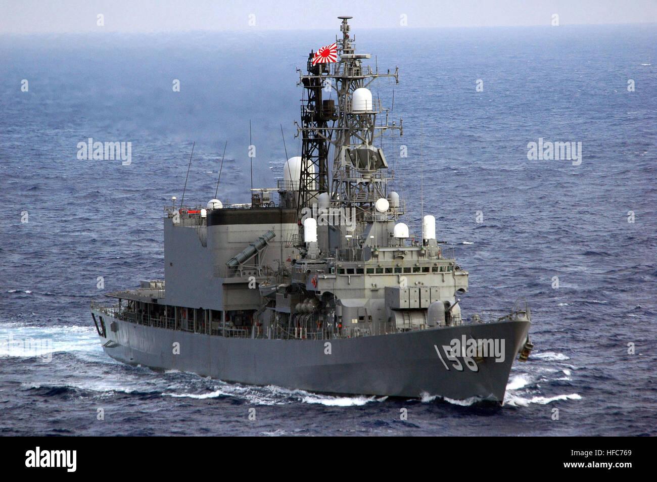 Japanese Maritime Self Defense...