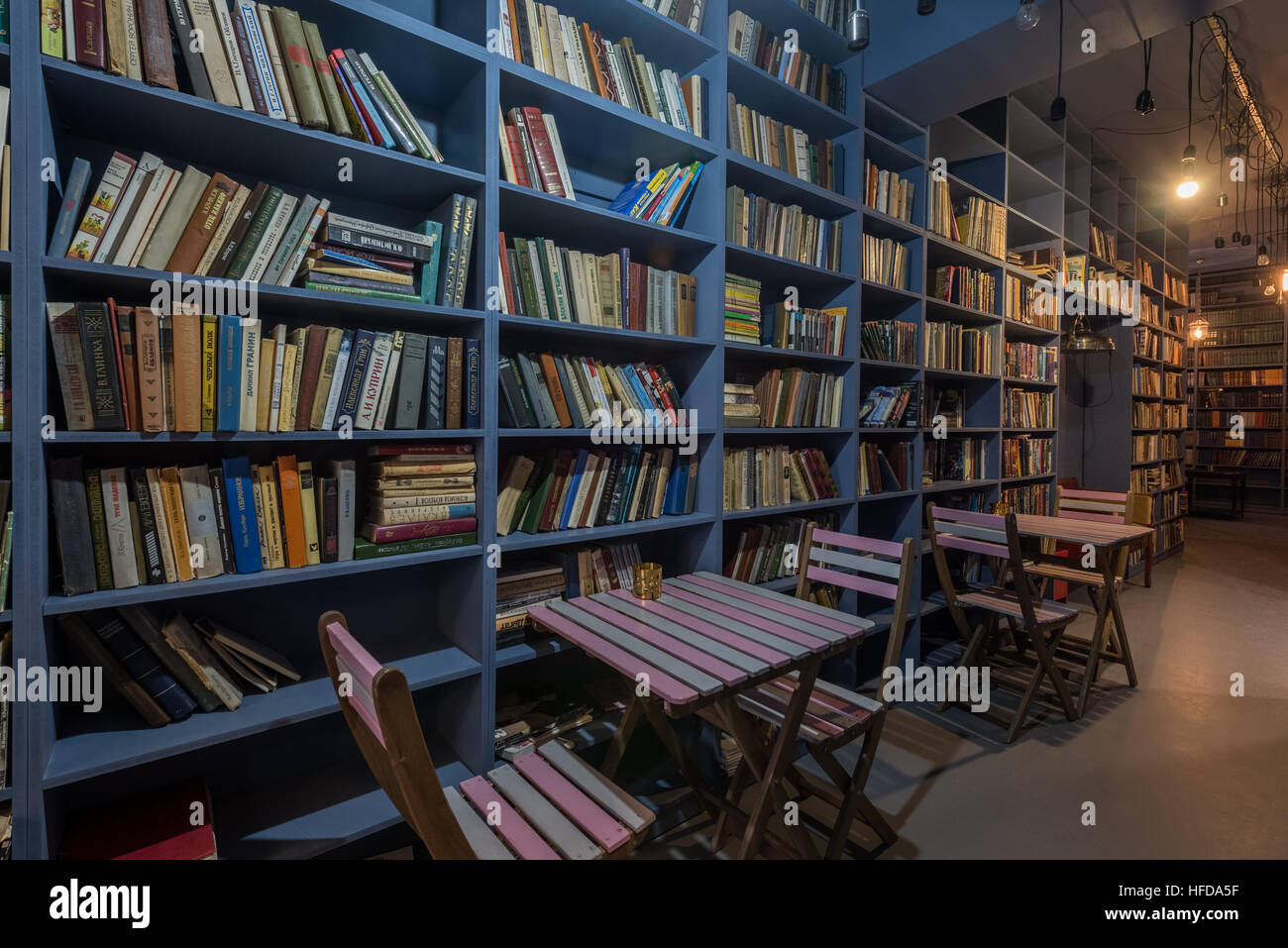 The cozy restaurant-library in the city center. The restaurant's name in Russian is a play on words. You can - Stock Image