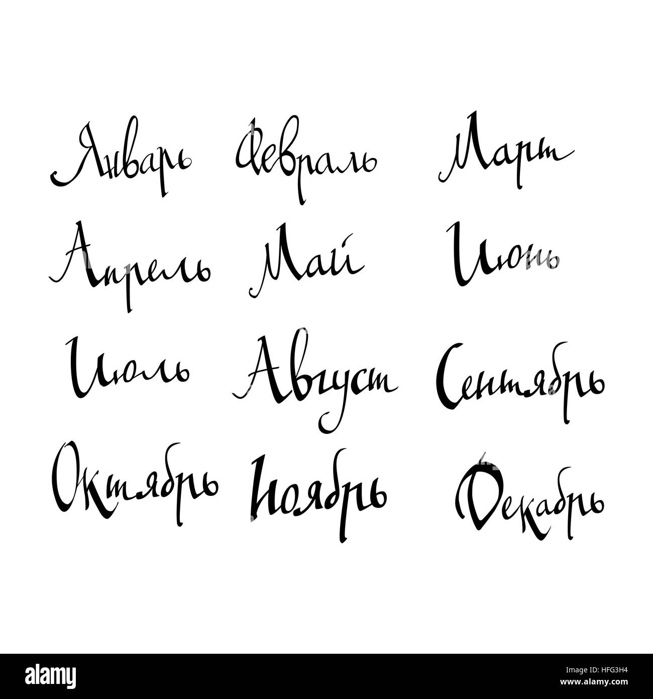 Cyrillic Month Set. Good For Calendar. Inscription In Russian. Handmade Brush Calligraphy On White Background. Cyrillic - Stock Image