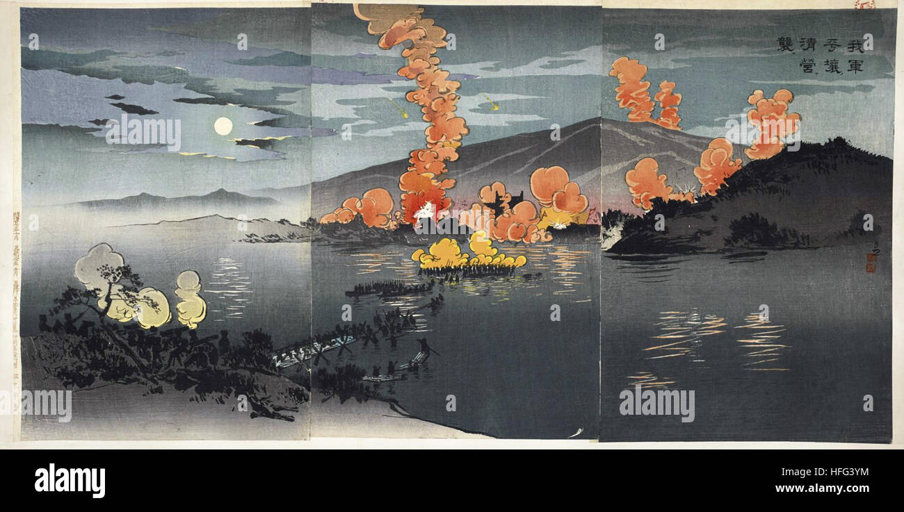 Kobayashi Kiyochika - Japanese army launches a night attack on Pyongyang - Stock Image