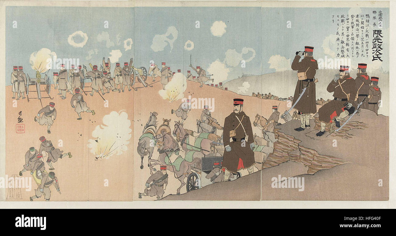 Kobayashi Kiyochika - Regiment Commander Kumamoto Masaji of the First Imperial Guard - Stock Image