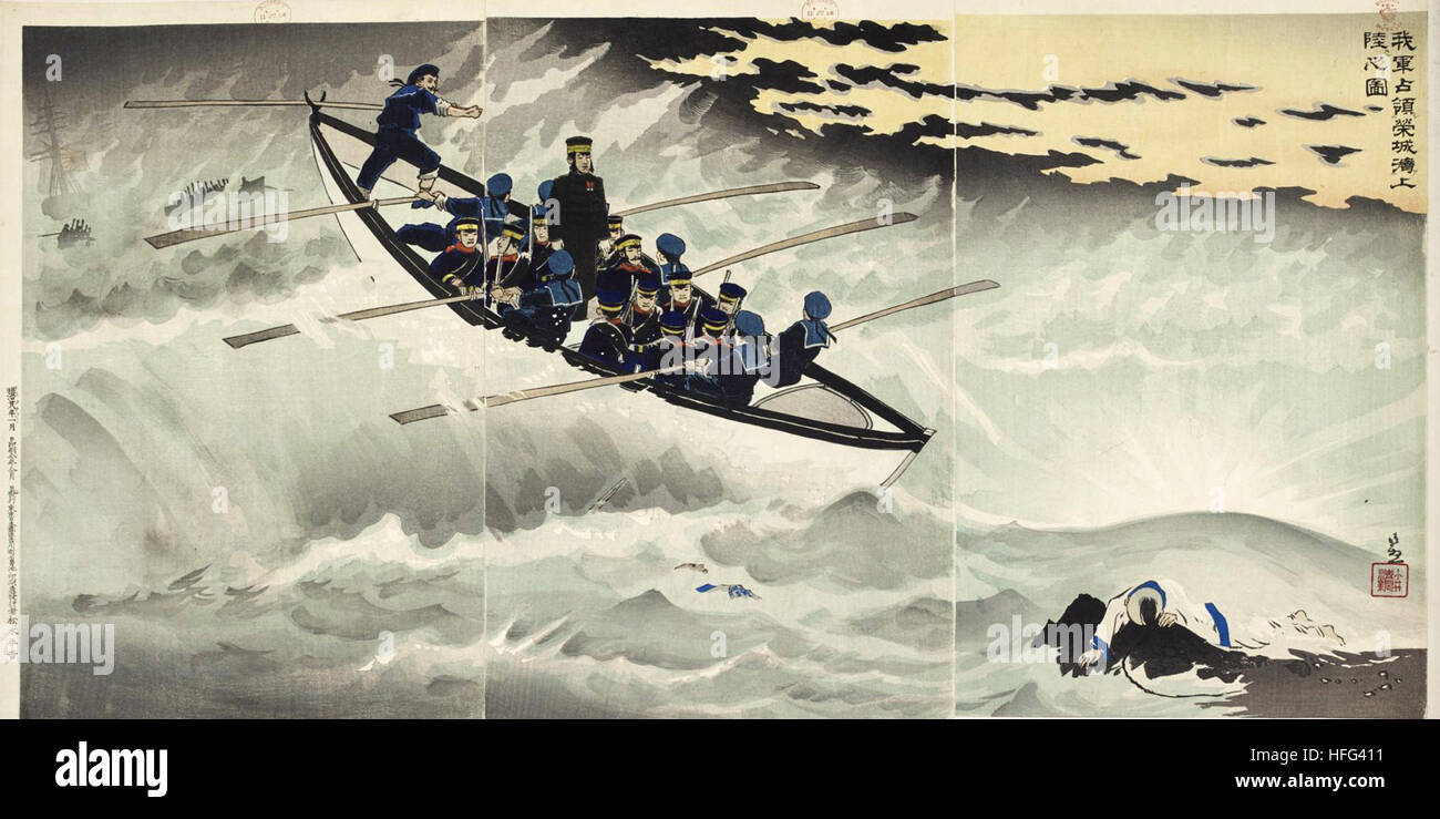 Kobayashi Kiyochika - The Japanese army landing to occupy Rongcheng Bay - Stock Image