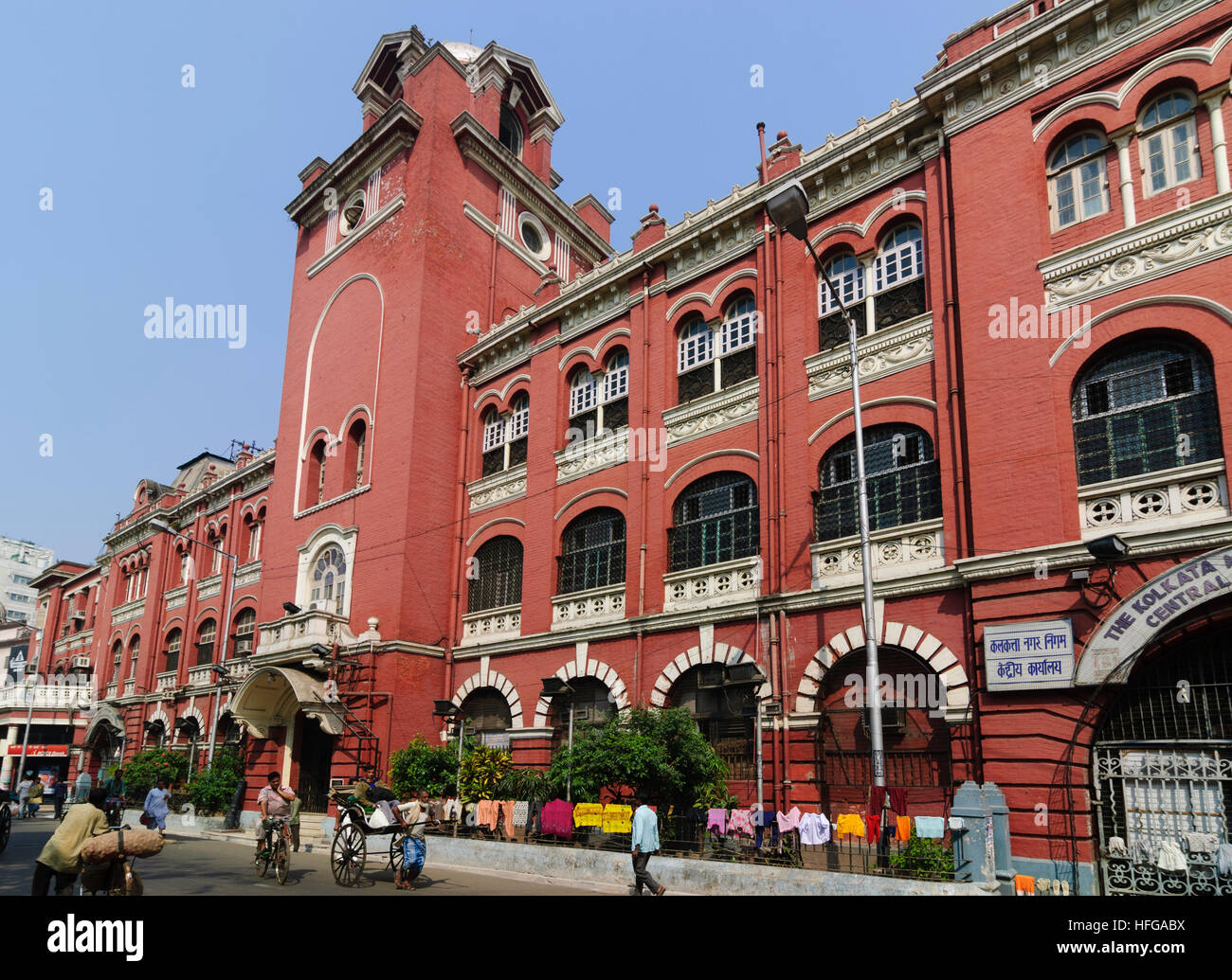 Kolkata (Calcutta, Kalkutta): Office building of the Kolkata Municipal Corporation, West Bengal, Westbengalen, India Stock Photo