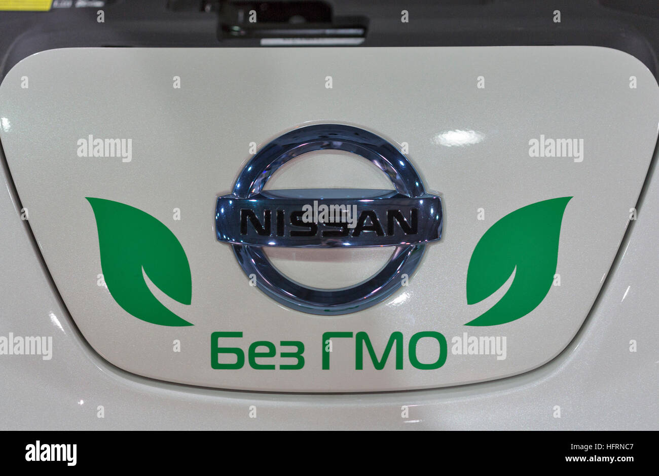 Nissan Leaf electric hybrid car logo closeup at 1st International ...