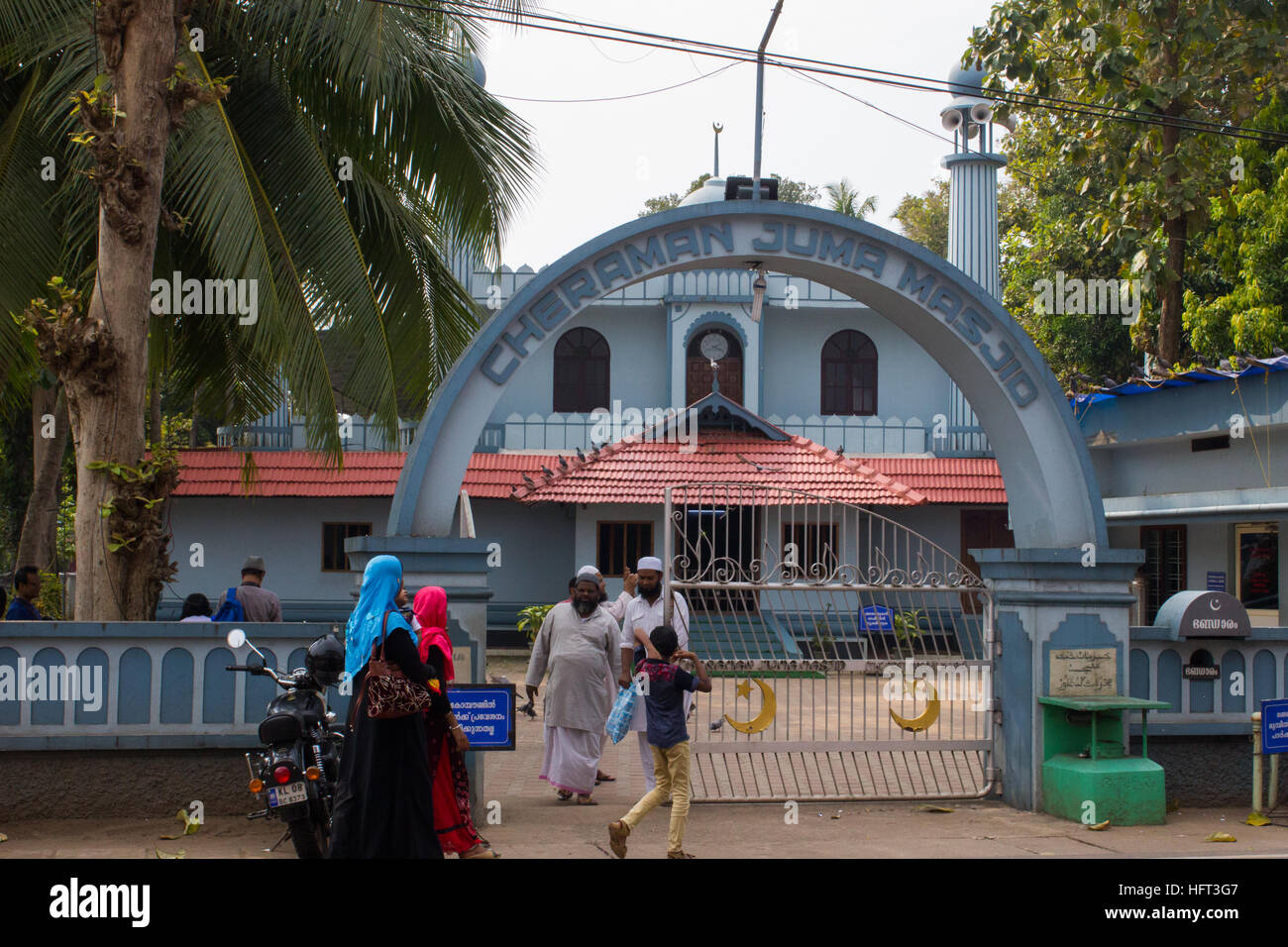 Cheraman Juma Mosque, Kodungallur Stock Photo